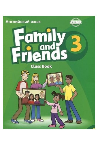 Family and Friends: 3 Class Book (+ CD)