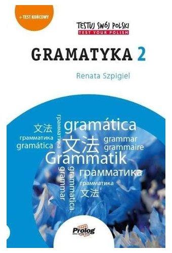 Testuj swoj polski: Gramatyka 2