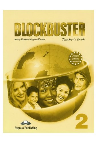 Blockbuster: 2 Teacher
