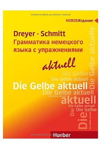 Lehr- und Ubungsbuch der deutschen Grammatik - Aktuell: Russische Ausgabe / Lehrbuch