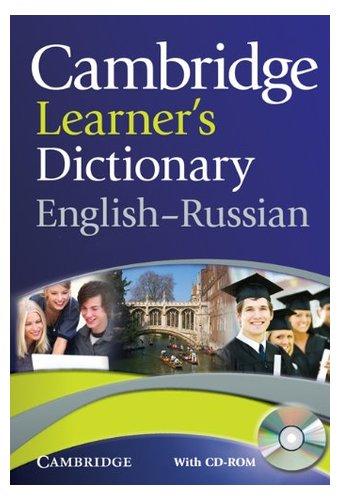Cambridge Learner