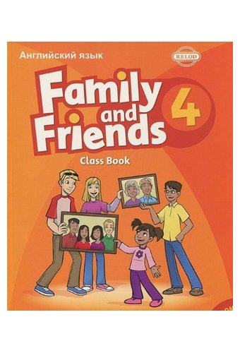 Family and Friends: 4 Class Book and MultiROM Pack