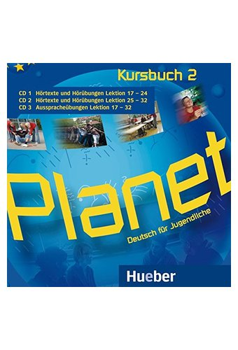 Planet: CDs 2 (3)
