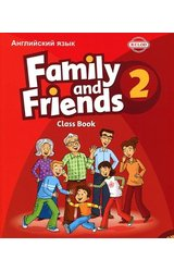 Family and Friends: 2 Class Book (+ CD)