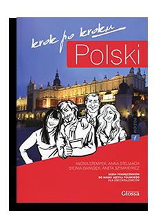 s6b1 Lexis – Книги и литература для изучения иностранных языков